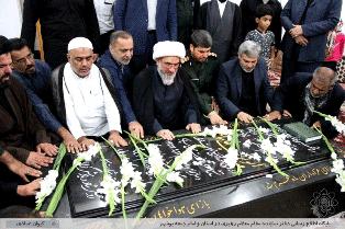 مراسم چهلمین سالگرد شهادت حجت الاسلام شهید ابوتراب عاشوری